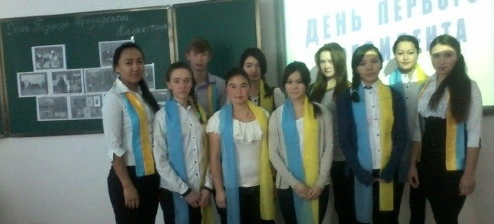 Мероприятия посвященные 25-летию Независимости Республики Казахстан