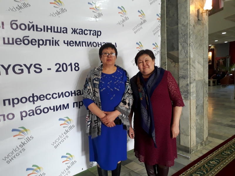 WorldSkills Shygys 2018