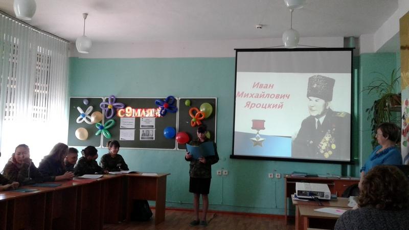 День защитника Отечества и День Победы