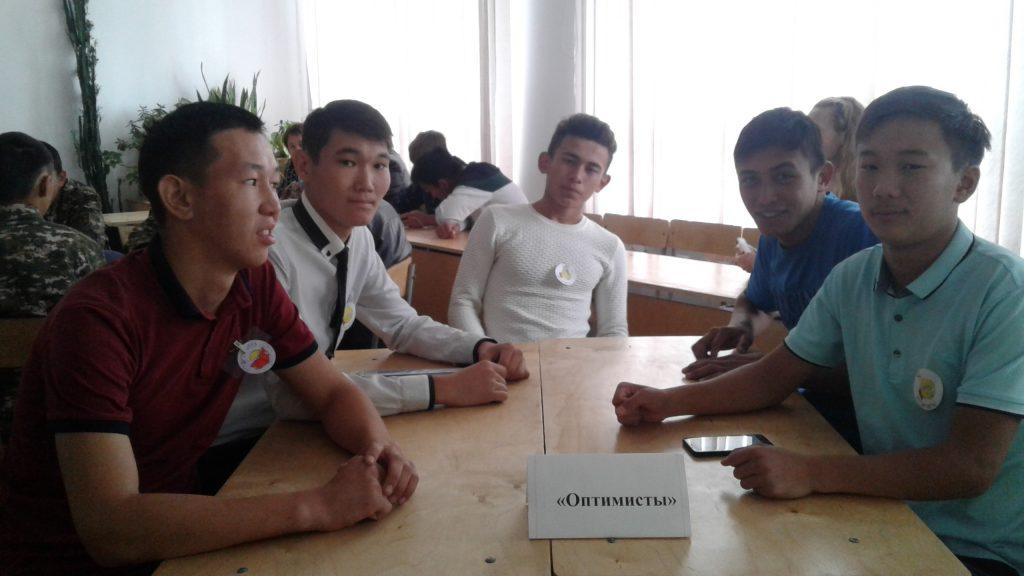 День языков народов Казахстана 2018