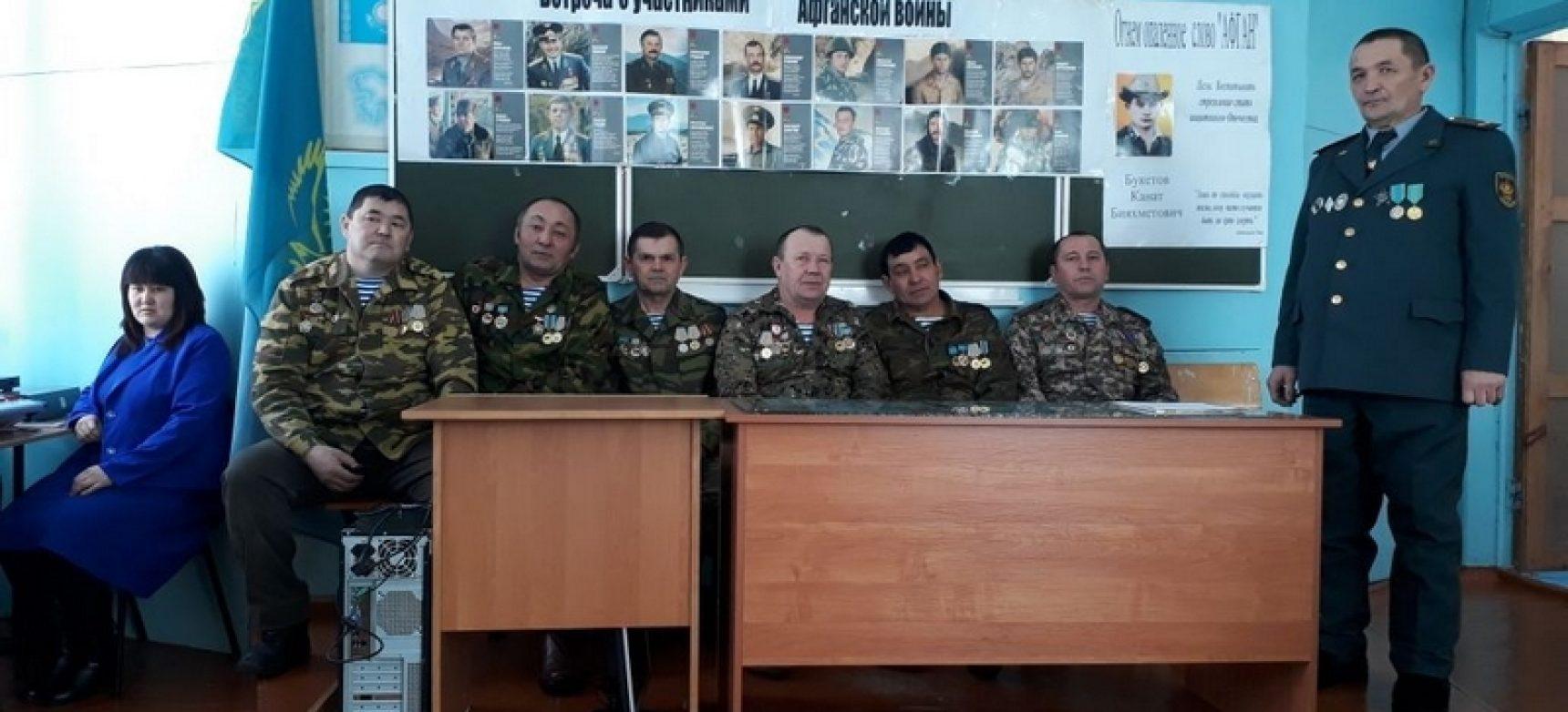 Встреча с участниками афганской войны
