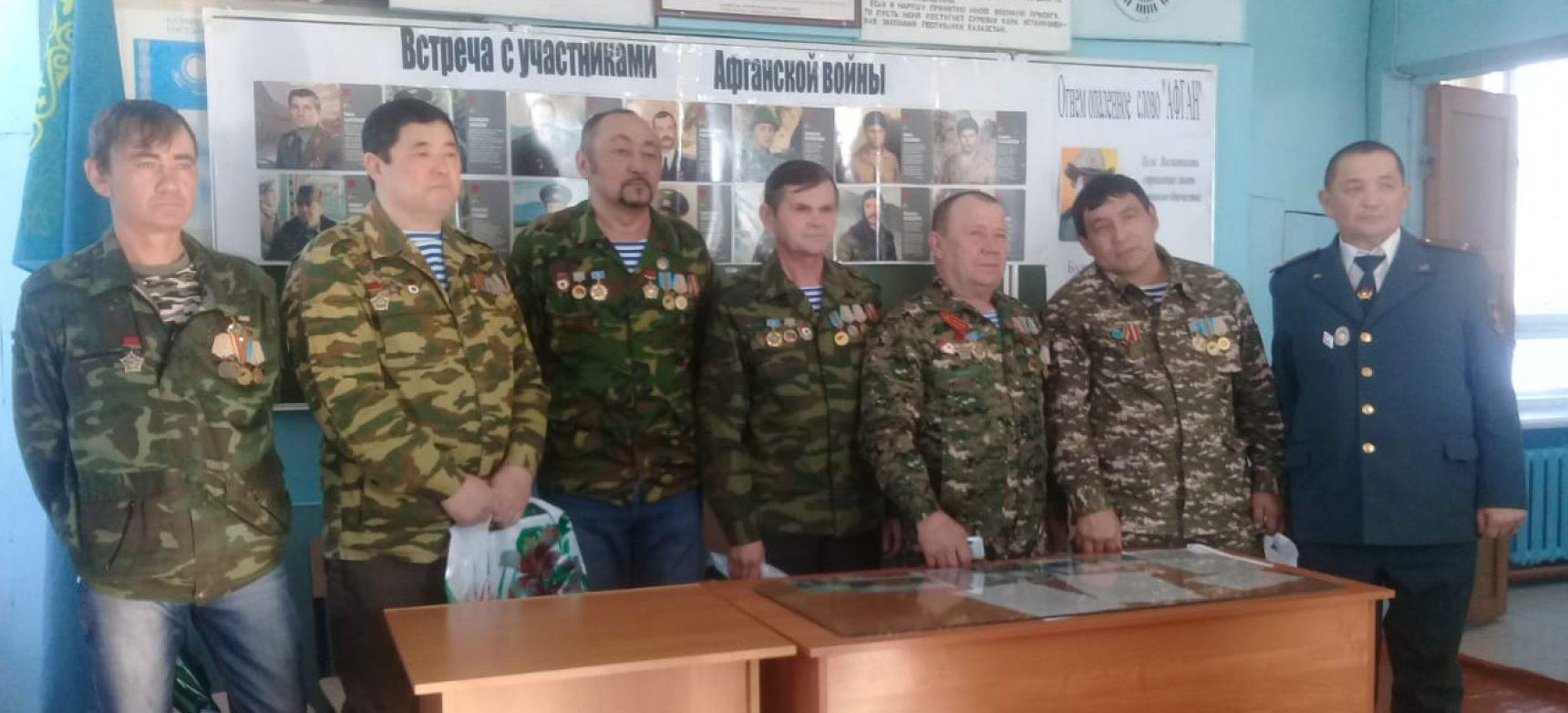 Встреча с воинами-интернационалистами