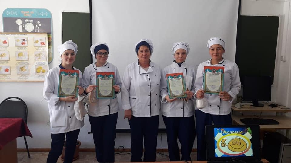 Конкурс мастерства по профессии Повар 2019