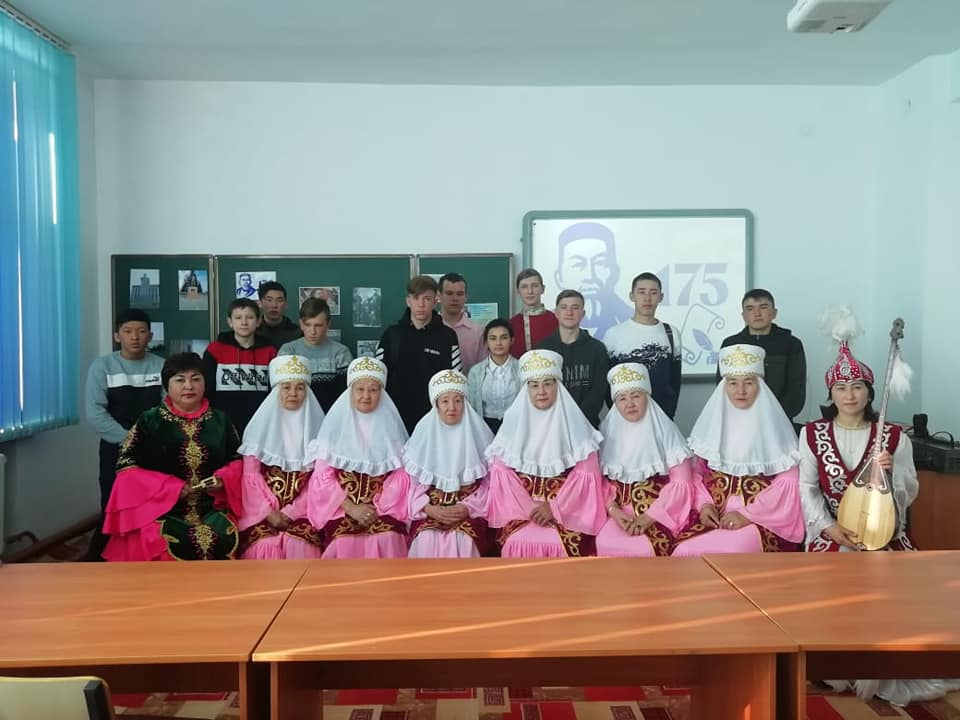 Мероприятие посвященное 175 летию Абая Кунанбаева