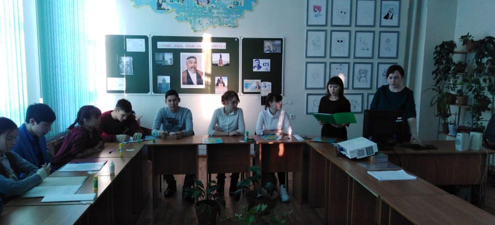 Открытый классный час «Абай-дара, Абай-дана қазақта».