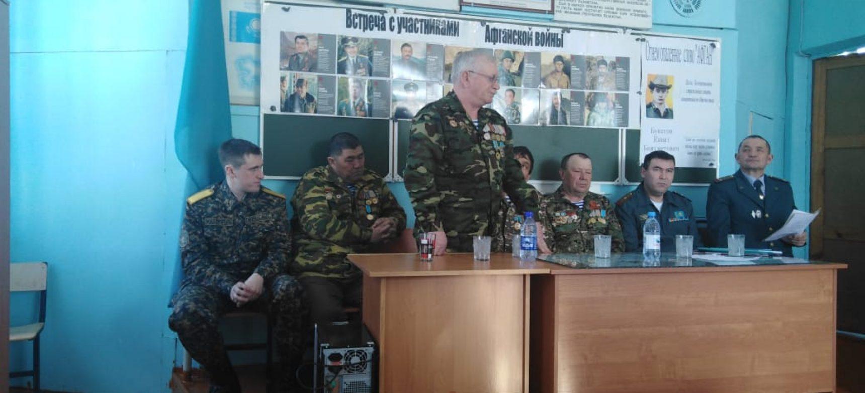 Встреча с воинами-интернационалистами, посвященная Дню вывода советских войск из Афганистана.