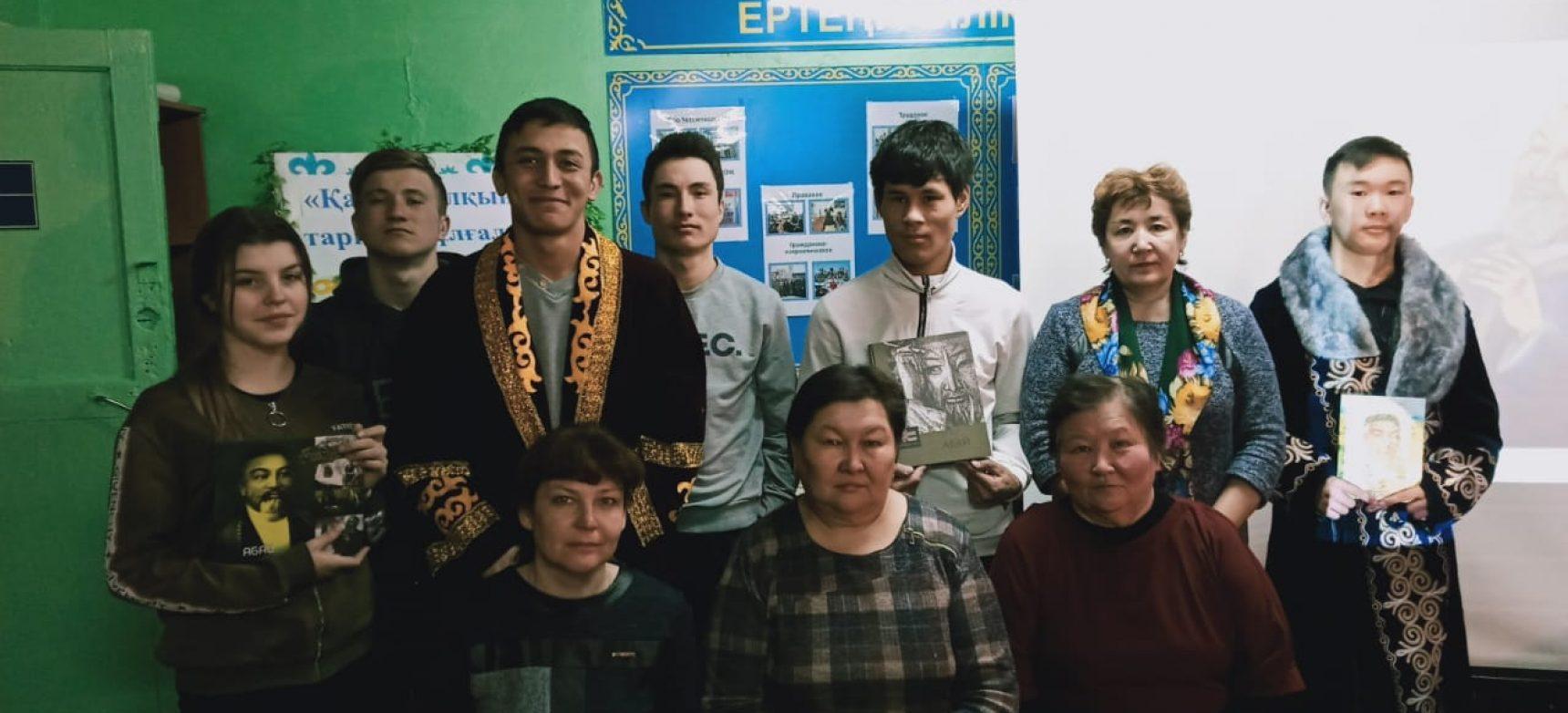 Мероприятие, посвященное 175 летию Абая Кунанбаева
