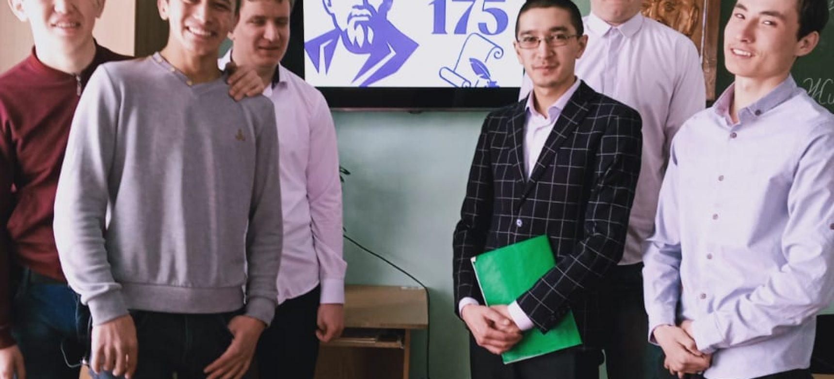 Открытые классные часы «Жизнь и творчество Абая Кунанбаева.»